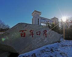 绥芬河国门,北方国门第一高度,三代国门同框堪称奇观。