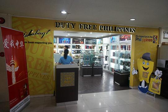 卡利博机场旅游景点图片
