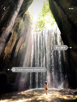 Tukad Cepung Waterfall旅游景点攻略图