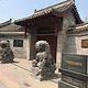 临涣古城遗址