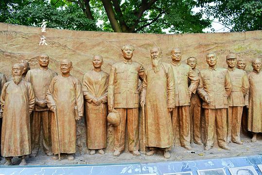红岩革命纪念馆旅游景点图片