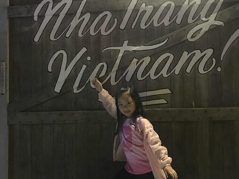 Skylight Nha Trang旅游景点图片