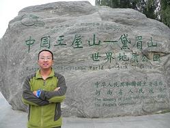 游历中国之河南七--王屋山--道教十大洞天之首