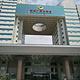 长沙市广播电视台