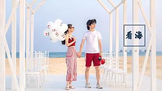 【行摄三亚】情侣带你玩转三亚五大海湾,免费旅拍地大揭密