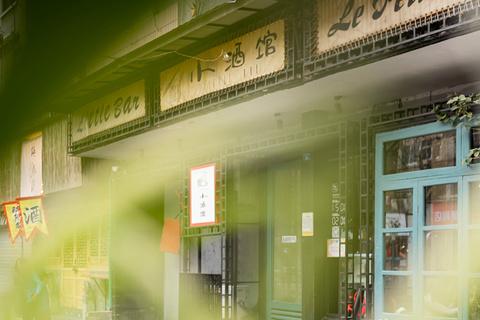 小酒馆的图片
