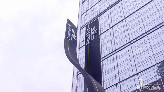 春熙路旅游景点图片