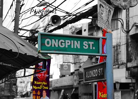 王彬街的图片