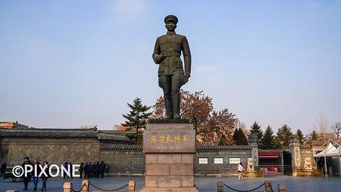 张氏帅府博物馆旅游景点攻略图