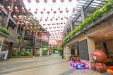 海棠68环球美食商业街