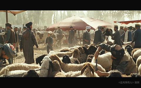 牛羊大巴扎旅游景点攻略图