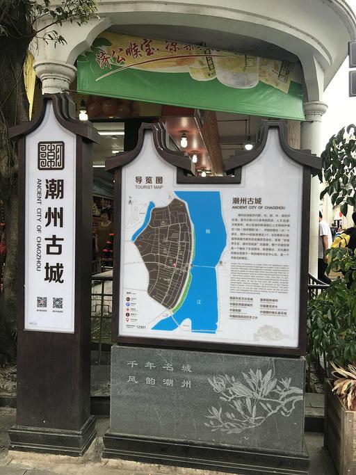 牌坊街旅游导图