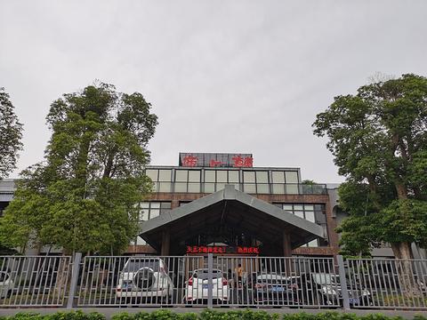 韩上楼大酒楼旅游景点图片