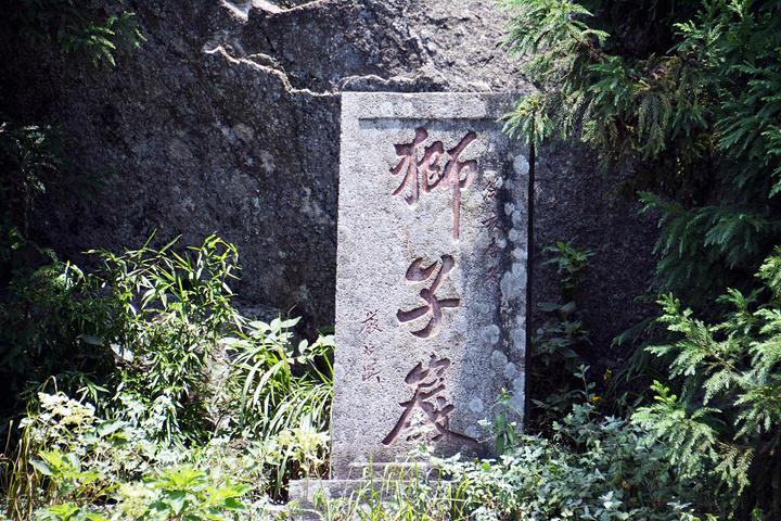 """""""上封位于南岳第一高峰祝融峰额下,是现今全国汉族佛教重点寺院之一_上封寺""""的评论图片"""