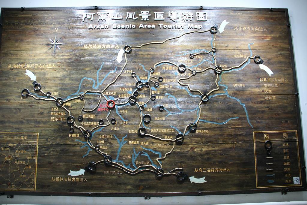 阿尔山旅游导图