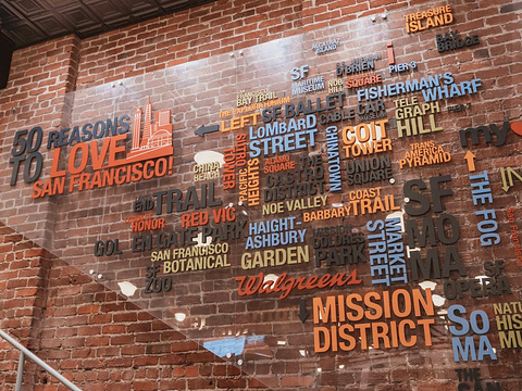 联合广场旅游景点图片