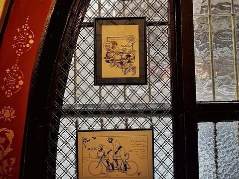 四只猫餐厅旅游景点图片