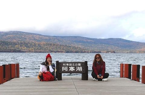 阿寒湖的图片