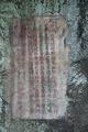 葫芦山摩崖石刻