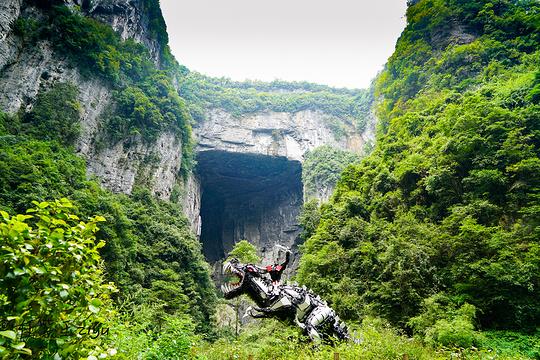 武隆天生三桥旅游景点图片