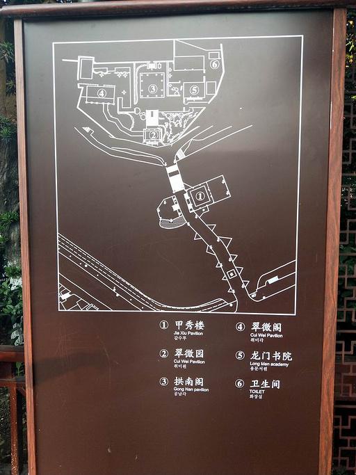 甲秀楼旅游导图