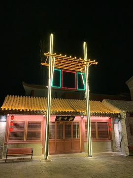 荣国府与宁荣街