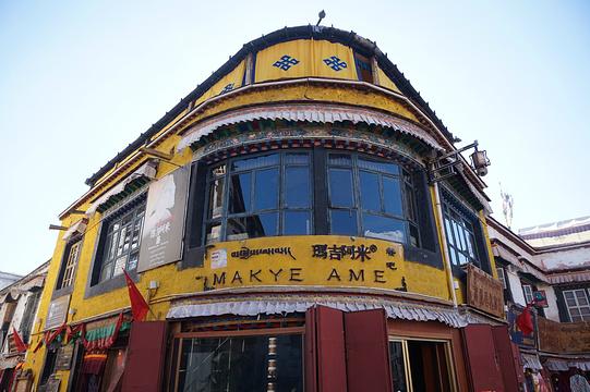玛吉阿米旅游景点图片