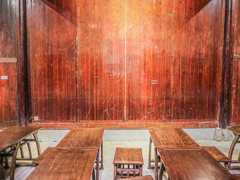 竹山书院旅游景点图片