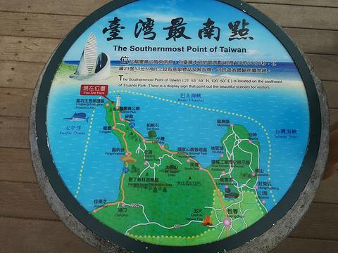 台湾最南点旅游景点攻略图