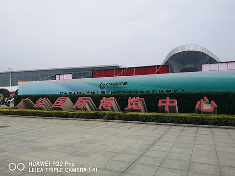 广饶国际博览中心旅游景点攻略图