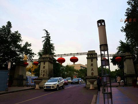 重庆大学城旅游景点图片