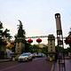 重庆大学城