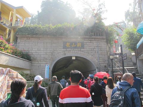 龙山洞旅游景点攻略图