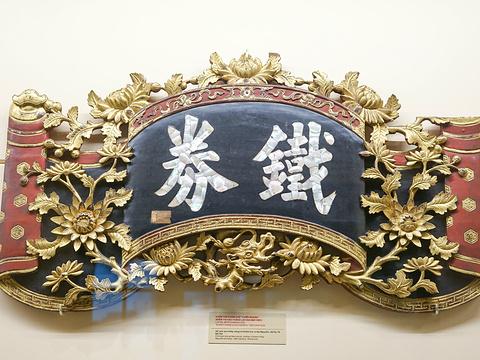 越南国家历史博物馆旅游景点图片