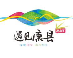康县民俗文化瑰宝,寺台木偶戏