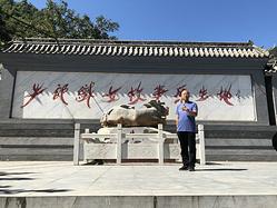 游历河北之一00--邢台天河山--中国爱情山