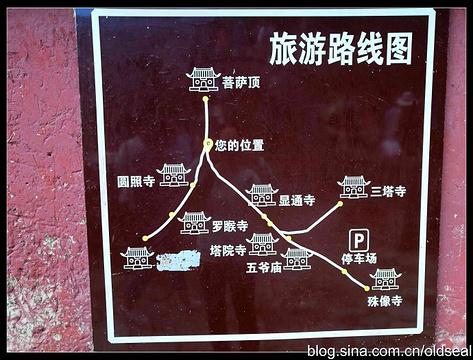 殊像寺旅游景点攻略图
