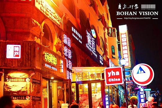 中山路商业街旅游景点图片