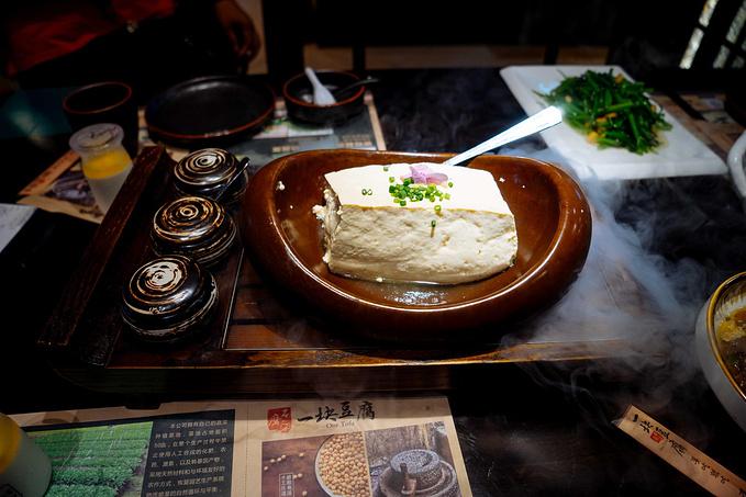 一块豆腐(友谊路店)图片
