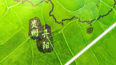 水东农耕文化体验园