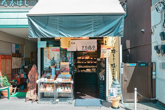镰仓小町通旅游景点图片