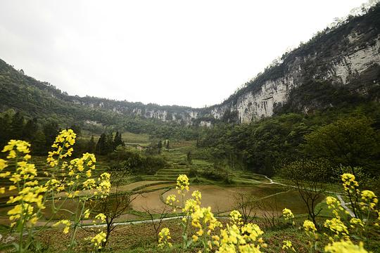 天坑寨子景区旅游景点图片