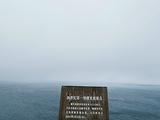 东极岛旅游景点攻略图片