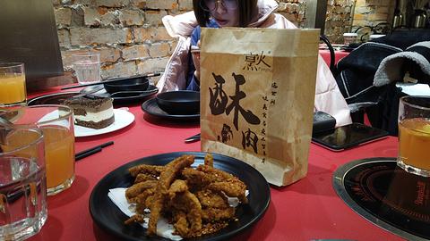 烹火(小通巷店)
