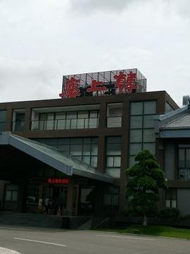 韩上楼大酒楼旅游景点攻略图