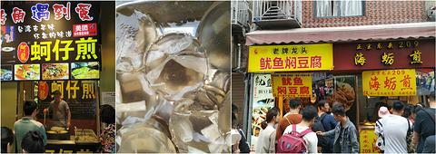 中街卤味旅游景点攻略图