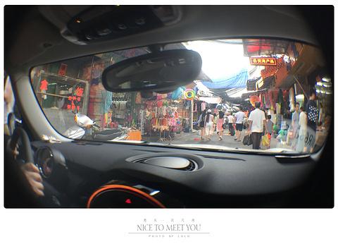 惠东狮子岛旅游景点攻略图