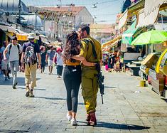 【以色列】枪炮与玫瑰:神之脚下的浪漫情怀