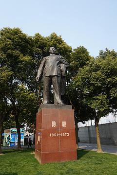 陈毅广场的图片