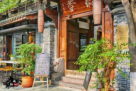 【春节家庭游】国内适合家庭出游的三座城市,春节带着家人去旅行吧!